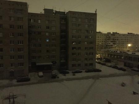 Фото Леонида Мартынова