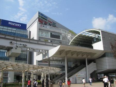 Станция частной монорельсовой дороги Tachikawa-Kita в  Токио