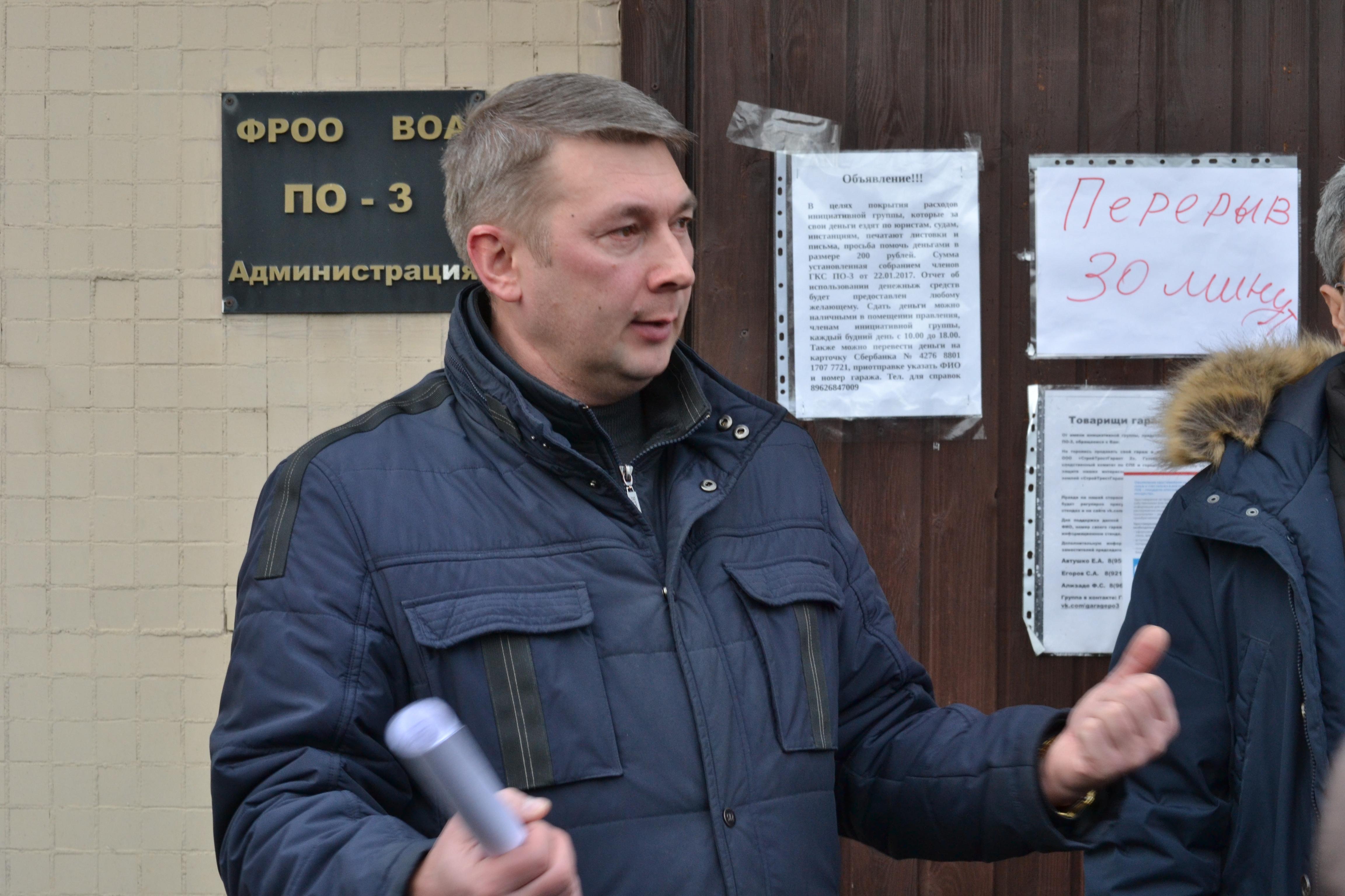 Председатель Фрунзенского отделения ВОА В. В. Шерешев