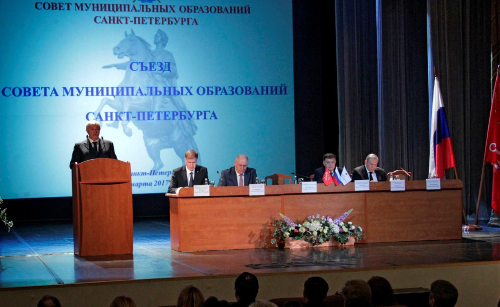 Фото с сайта администрации СПб.