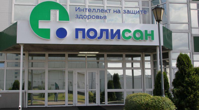 Фото с портала Админитрации СПб