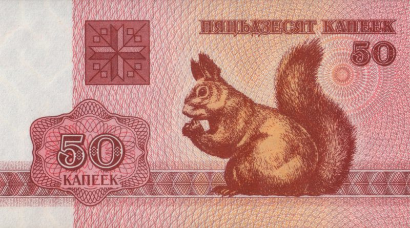Belarus-1992-Bill-0.5-Obverse (Large)