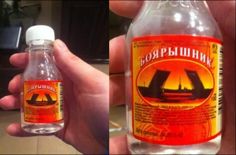Фото с сайта http://твгород.рф