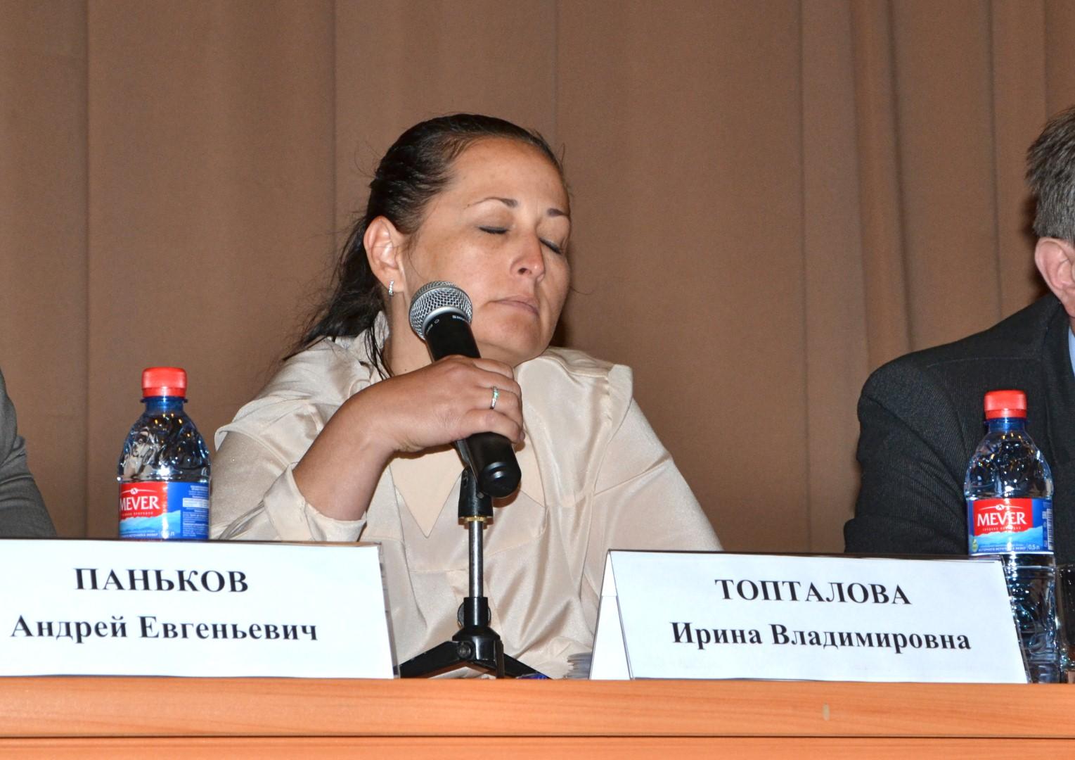 Ирина Топалова