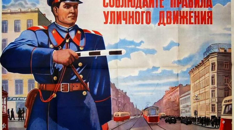 Vintage Posters of Soviet Police (8)