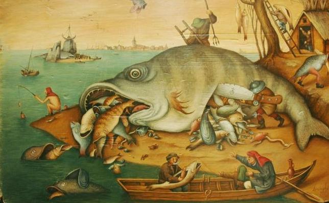 рыба рез