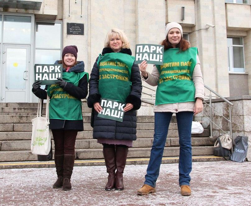 Петербуржцы хотят запустить общегородской референдум, чтобы спасти парк